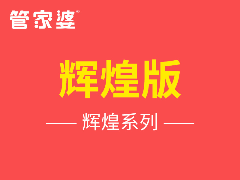 头头体育官方|首页_Welcome!